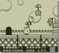 Rick the hamster and Kirby using the umbrella to kill an enemy. http://linkrandom.blogspot.com/2012/10/a-look-into-video-games-rick-kirby.html