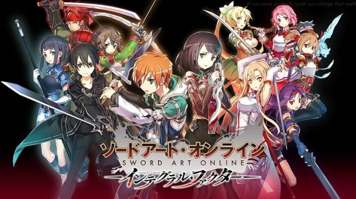 Sword Art Online Integral Factor Image One